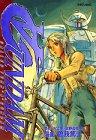 Turn A Gundam Vol. 1 (Japanese Import)