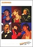 2004-2005 Shinhwa Winter Story Tour Live In Seoul [DVD]