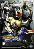 仮面ライダー剣(ブレイド) VOL.9 [DVD]