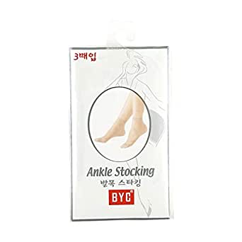 BYC Ankle Stocking - Black, Pack of 15