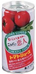 JA平取町 ニシパの恋人 トマトジュース (有塩) 190g缶×30本入×(2ケース)