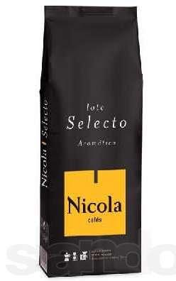 Nicola Portugués Café molido (Café Expreso moler) selecto ...