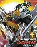 勇者警察ジェイデッカー DVD-BOX II