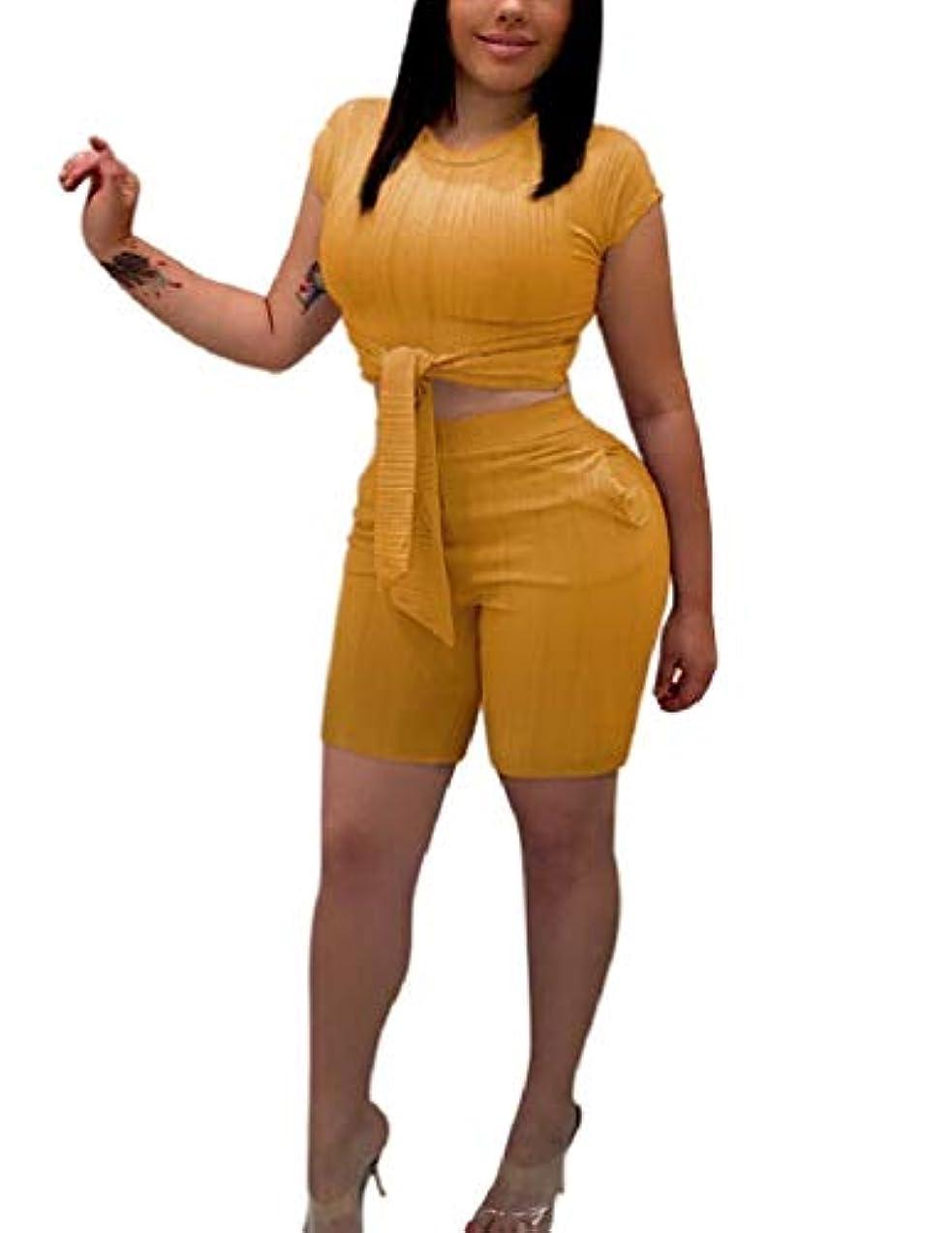 明らかにする速い地域のRomancly 女性ロンパース半袖トリミングトップスボディコンパンツは、党の服を設定