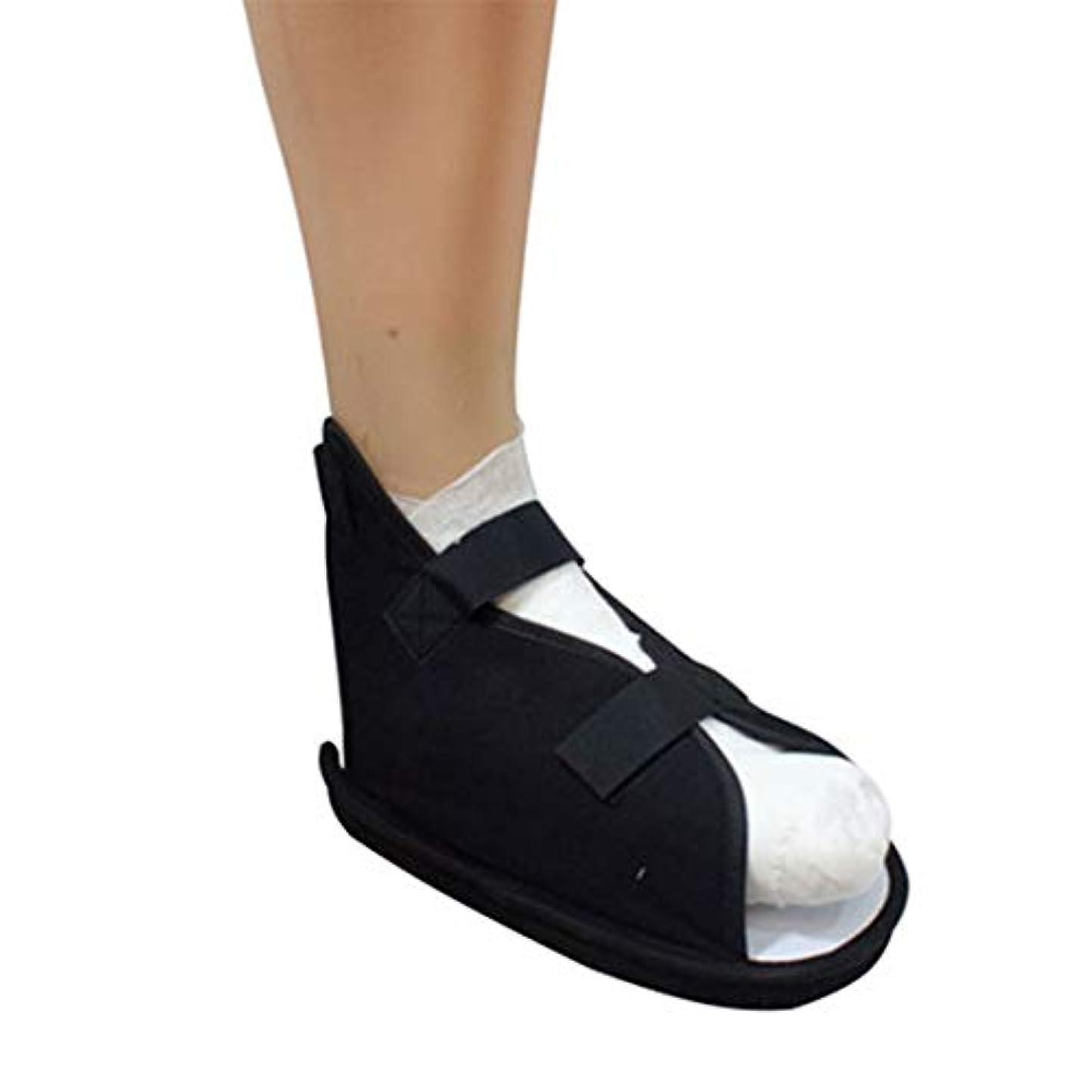 器官アミューズマルコポーロ医療足骨折石膏の回復靴の手術後のつま先の靴を安定化骨折の靴を調整可能なファスナーで完全なカバー,L30cm