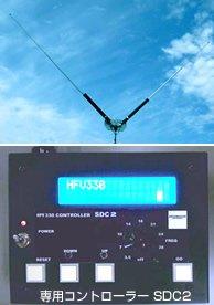 第一電波工業 ダイヤモンド ダイヤモンド HFV330 B019JY8UPO 第一電波工業 HF帯(3.5~30MHz)コンパクトタイプモータードライブV型ダイポールアンテナ B019JY8UPO, オオカワチチョウ:60157753 --- ero-shop-kupidon.ru