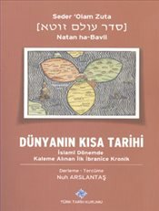 Dunyanin Kisa Tarihi : Islami Donemde Kaleme Alinan Ilk Ibranice Kronik