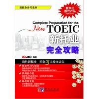 New TOEIC fully Raiders (with CD) (photocopy edition)