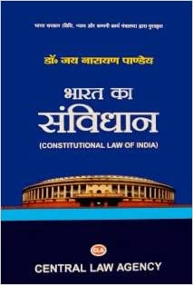 Online Book In Hindi