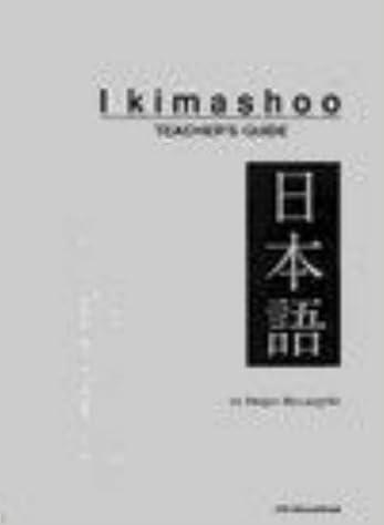 Ikimashoo Teachers: Introduction to Japanese Language and Culture: Teachers' Guide
