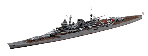 (Tamiya Models Mogami Japanese Light Cruiser Model Kit)
