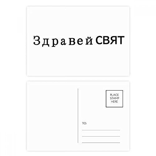 Price comparison product image Hello World Bulgarian Postcard Set Birthday Thanks Card Mailing Side 20pcs