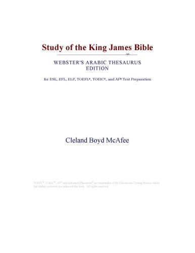 Study of the King James Bible (Webster's Arabic Thesaurus Edition)