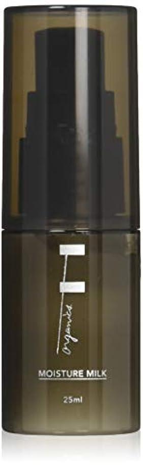 眉をひそめる割り当て格差F organics(エッフェオーガニック) モイスチャーミルク 25ml