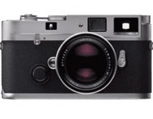 Leica MP 0.72 Silver Chrome 10301
