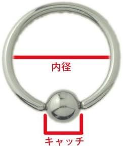 ボディピアス サージカルスチールリング 6G スプリングタイプssr-6g-sp 内径/キャッチ:20mm/8mm