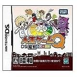 人生ゲームQ DS 昭和のデキゴト