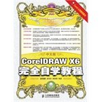 Download Chinese version of CorelDRAW X6 is completely self-paced tutorial(Chinese Edition) PDF