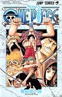 ONE PIECE 39 (ジャンプ・コミックス)
