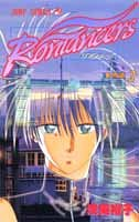 Romancers 2 (Jump Comics) (2000) ISBN: 4088728793 [Japanese Import]