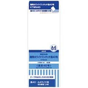想像を超えての 生活日用品 (業務用200セット) B074MMHTM9 生活日用品 開発ホワイトワンタッチ封筒 KTWN40 24枚 24枚 B074MMHTM9, PANTONE Color Resources P.J:b8dc95d1 --- domaska.lt