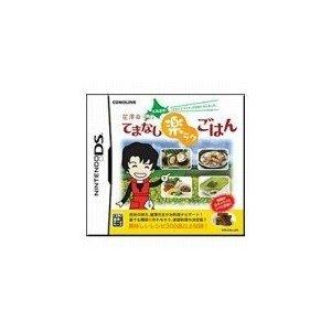 Hokkaidou Hatsu!! Dosanko Wide ga DS ni Narimashita! Hoshizawa Sachiko no Temanashi Raku Raku Gohan [Japan Import]