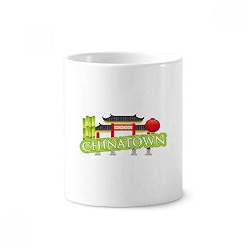 Bamboo Lantern Green China Town Toothbrush Pen Holder Mug White Ceramic Cup 12oz (Green Lantern Toothbrush)