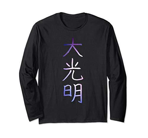 The Reiki Symbol Hon Sha Ze Sho Nen Long Sleeve T-Shirt