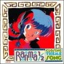 : Ranma 1/2 Closing Theme Song Collection (1989 TV Series)