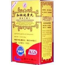 Huit saveur Rehmanni Extrait (Zhi Bai Di Huang Wan) A009-luckymart