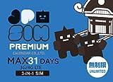 Travel for JPAPN SIM Card JPSIM Premium 31days Unlimited 3in1SIM(with SIM pin)