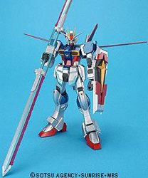 Bandai Hobby #10 Force Impulse Gundam Sword Silhouette 1/100, Bandai Action Figure ()