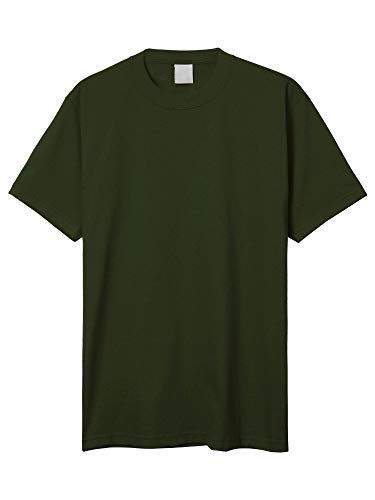 Hat and Beyond Mens Super Max Heavyweight Cotton T Shirt Solid Short Sleeve Tee S-5XL (1ks06_Hunter Green/X-Large) ()