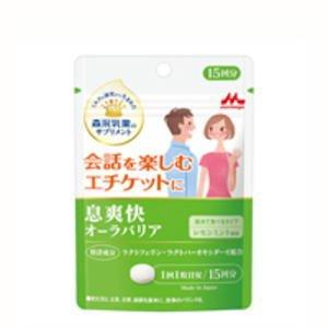 森永乳業 息爽快 オーラバリア 15回分 10個セット B079S37QH9