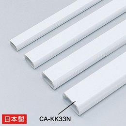 【まとめ 10セット】 サンワサプライ ケーブルカバー(角型、ホワイト) CA-KK33N B07KNTJPNP