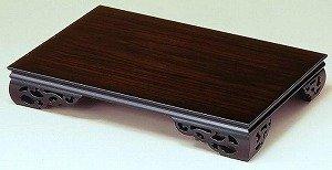 【花台】木製 古都 黒丹調 15号☆飾り台 日本製 B00GWA9XLE