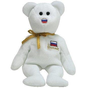 TY Elbrus - Harrods Logo Russian Exclusive Bear