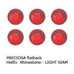 Preciosa Czech Crystal Hotfix Flatback RHINESTONE #43811612 Chaton Rose VIVA12 ss12 ~3.3mm