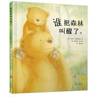 One Magical Morning (Chinese Edition) PDF