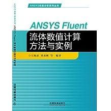 computational fluid dynamics second edition a practical approach pdf
