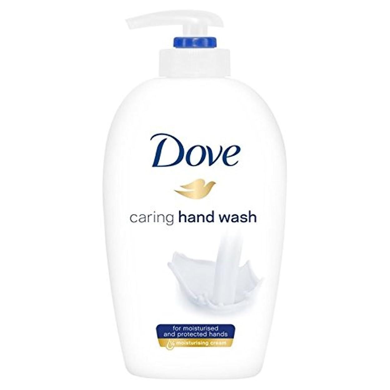移住する故障中こどもセンターDove Caring Hand Wash 250ml - 鳩思いやり手洗い250ミリリットル [並行輸入品]