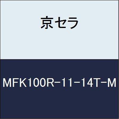 京セラ 切削工具 カッター MFK100R-11-14T-M  B079XT46JZ