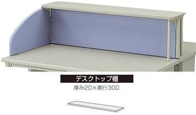 デスクトップ棚(1200)  NE12PT-WH