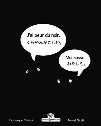 J'ai peur du noir.  - Kurayami ga kowai. (Édition bilingue français - japonais.) (French Edition)