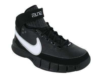 reputable site 51d23 4bae2 nike air huarache elite ii basketball shoes