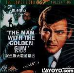 007:Man With The Golden Gun (Blu-ray Version)
