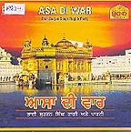 Asa Di War (MUSIC CD) (Asa Music)
