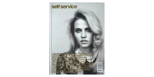 SELF SERVICE MAGAZINE NO. 26 SPRING/SUMMER 2007 (Magazine Service)