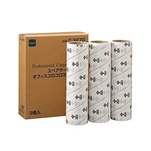 (まとめ) ニトムズ オフィスコロコロ スペアテープ 幅320mm×50周巻 C3270 1パック(3巻) 【×2セット】 B01CXGI5Z0