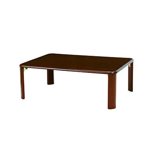 その他 天然木 折れ脚テーブル 折りたたみ式 SIsiVT55792277-960DBRisの画像